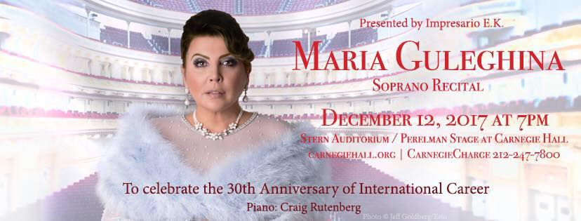 Maria Guleghina - 30th anniversary Carnegie Hall